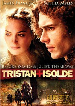 王者之心/特里斯坦和伊索尔德/崔斯坦和伊索德