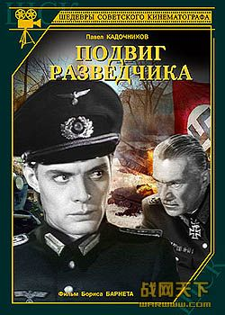侦察员的功勋/永远的秘密(DVD版本)