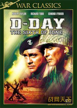 六月六日断肠时/反攻日