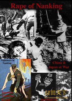 南京梦魇/南京暴行:被遗忘的大屠杀