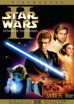 星球大战2克隆人的进攻/星战前传2:克隆人的进攻