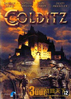 科尔迪兹要塞/寇地兹堡/科帝兹堡大逃亡