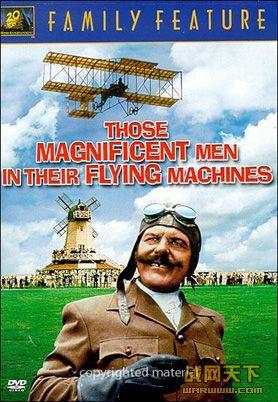 飞行器中的好小伙/飞行大竞赛/飞行世纪