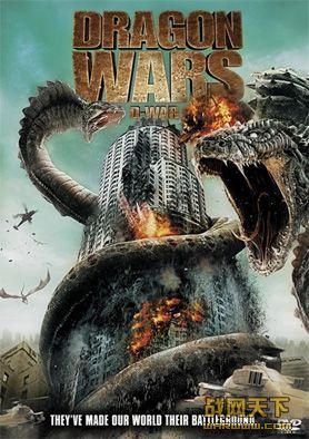 龙之战争/龙的战争/巨蟒之战/克隆战士/魔龙的战争