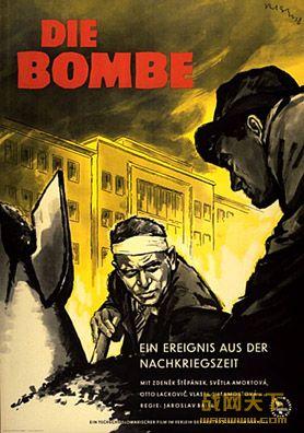 定时炸弹(Bombe, Die)海报