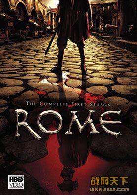 罗马/罗马之战