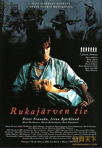 激战伏兵湾/战争生死线(1999版本)
