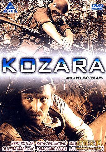 科扎拉之战
