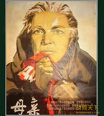 母亲(彩色版)前苏联