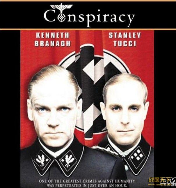 阴谋/纳粹屠杀阴谋/纳粹大猎杀