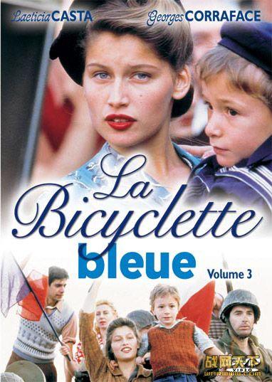蓝色自行车/蓝色脚踏车