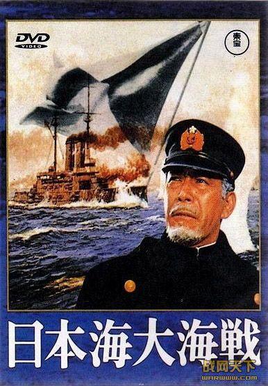 日本海大海战/日本海大决战(69版)(Big Battle of the Japan Sea: So Goes the Sea  )海报