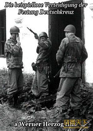 德意志要塞无防范之抵御