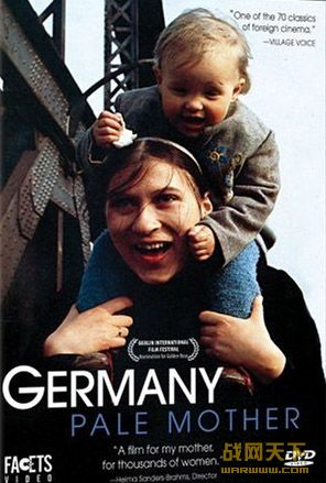 德国,苍白的母亲/苍白的母亲