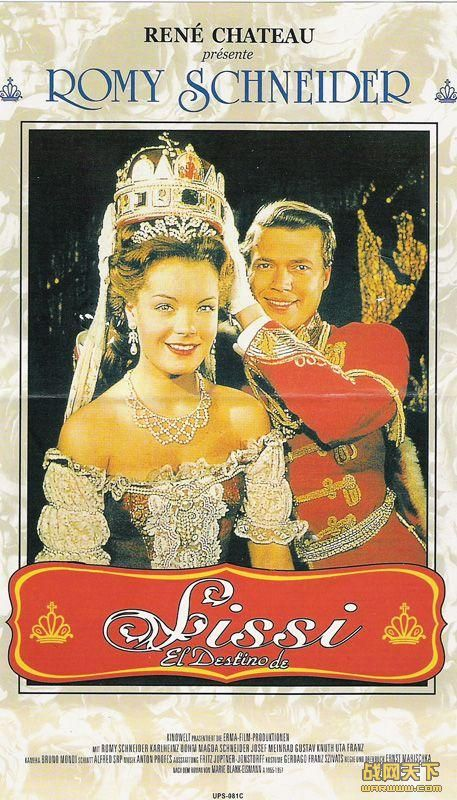 茜茜公主3-皇后的命运