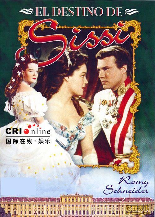 茜茜公主1国语版_《茜茜公主DVD》/Sissi上译国语 修复版 /1955年//战网天下www.warwww.com ...