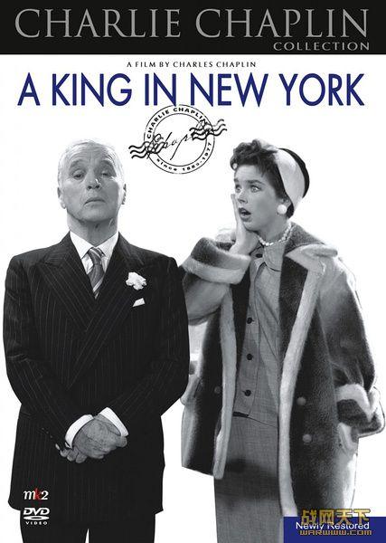 一个国王在纽约/纽约王/流亡皇帝
