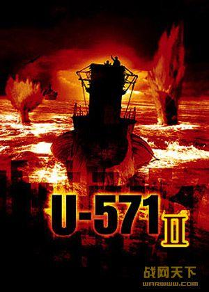 猎杀U-571-II