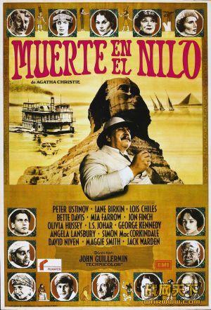 尼罗河上的惨案/尼罗河谋杀案