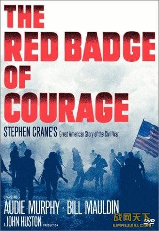 红色勇敢勋章