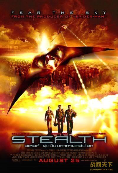 绝密飞行(Stealth)海报