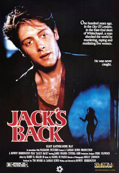 神秘的背影/杰克回来了