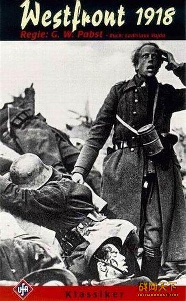 西线战场1918