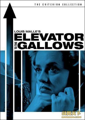 通往绞刑架的电梯/死刑台与电梯