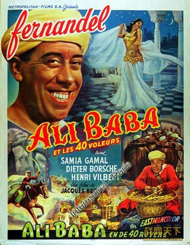 阿里巴巴(美国版)(Ali Baba)海报