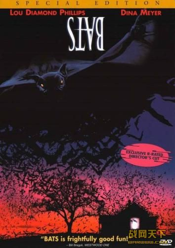 蝙蝠(1999版)