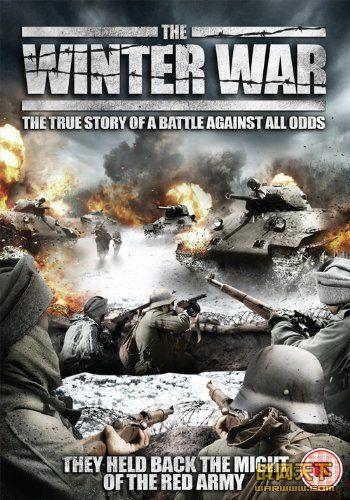家园保卫战/冬季战争