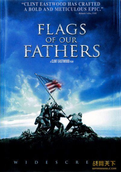 父辈的旗帜/硫磺岛浴血战(Flags of Our Fathers)海报