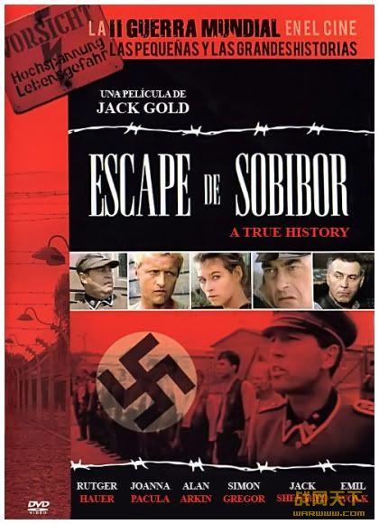 逃离索比堡/死亡集中营