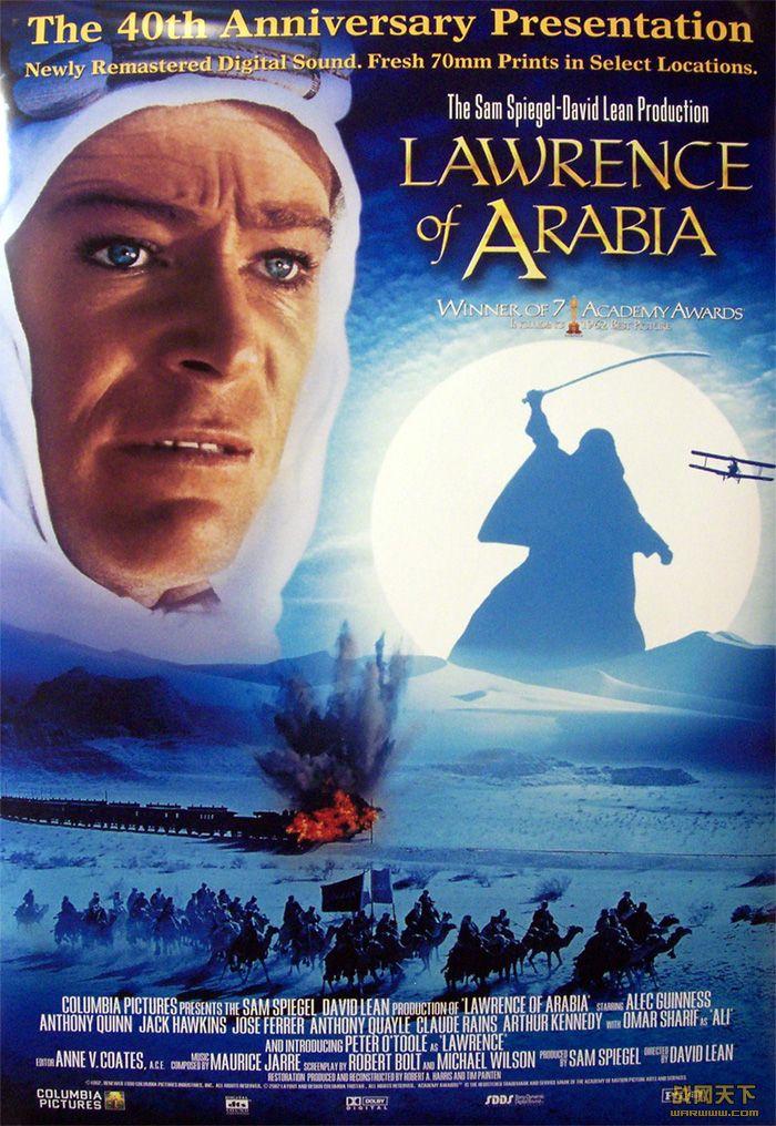 阿拉伯的劳伦斯/沙漠枭雄