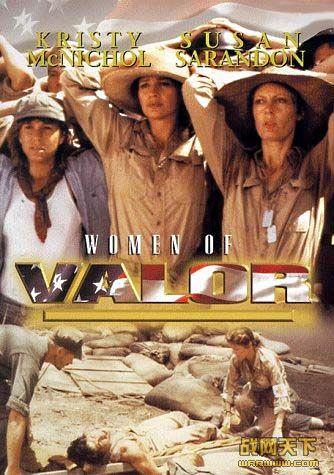 战地巾帼/女子战俘营/女俘营(WOMEN OF VALOR)海报