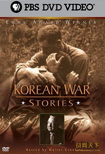 朝鲜战场--背后的故事