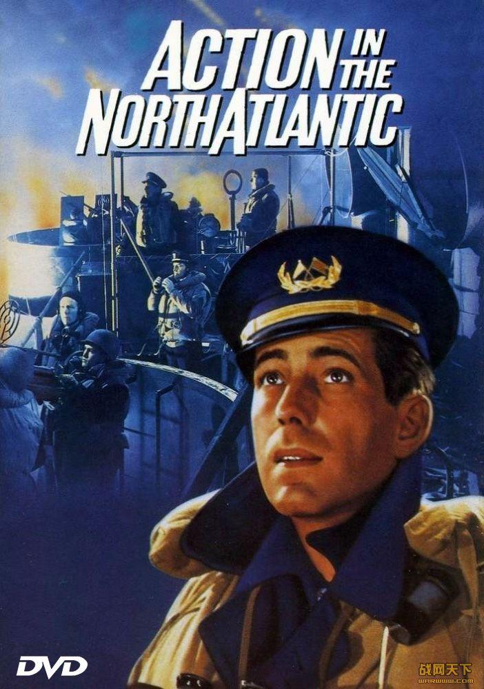 血战大西洋/73舰队潜艇战