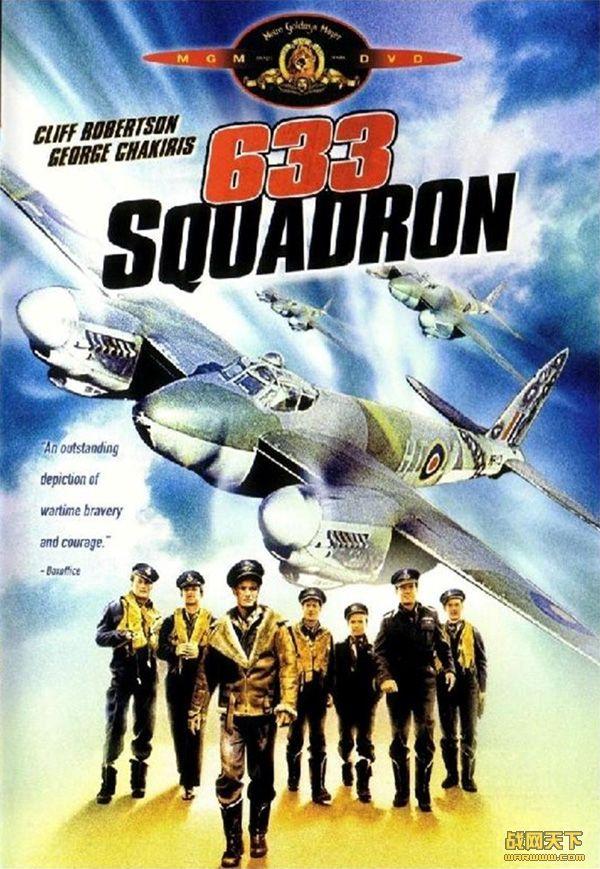 633轰炸大队/盟军作战/六三三轰炸大队