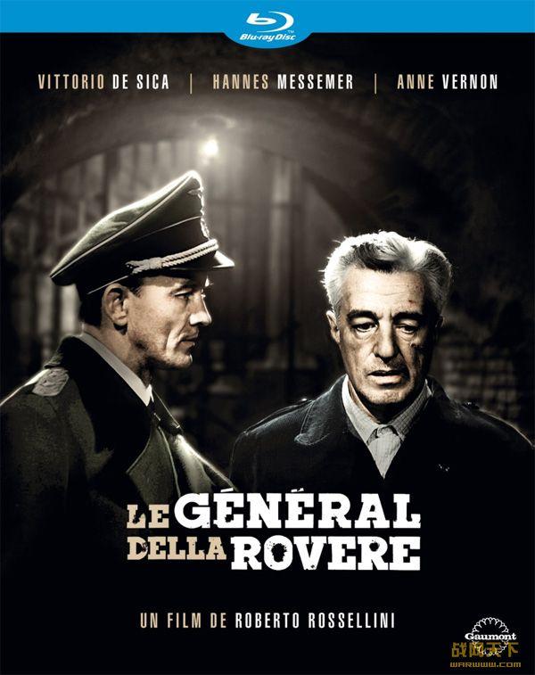 罗维雷将军/德勒・罗维莱将军