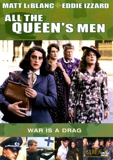 女王密使/女王的特工队/女王的部下