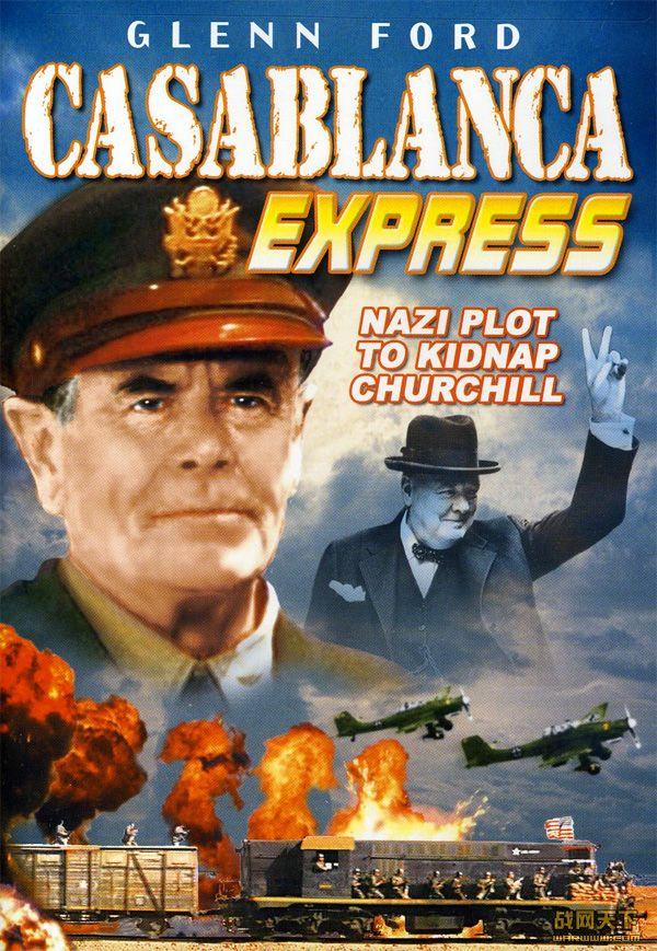 拯救首相/卡萨布兰卡快车/绑架丘吉尔/绑架邱吉尔(完整版)(Casablanca Express)海报
