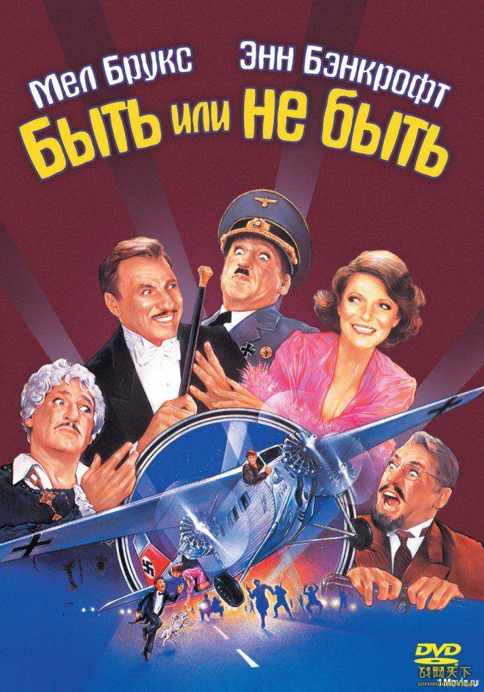 你逃我也逃(1983年版)