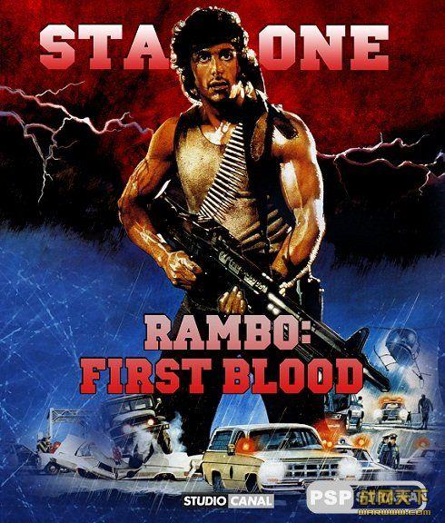 第一滴血/兰博