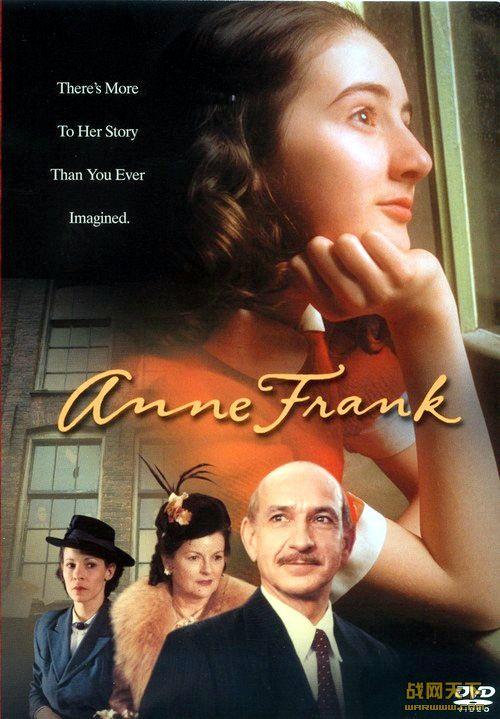 安妮日记/安妮的日记