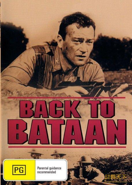 反攻班丹岛/重返巴丹/巴坦战役(45年黑白版)