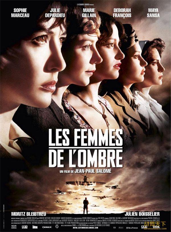 幕后女英雄/敌后女英雄(Femmes de l'ombre, Les / Female Agents)海报