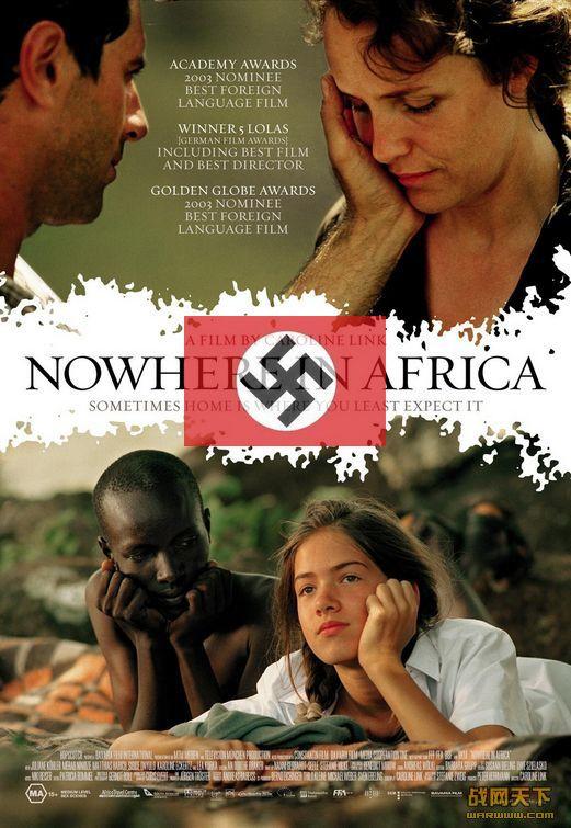情陷非洲/何处是我家/非洲的天使/无处为家
