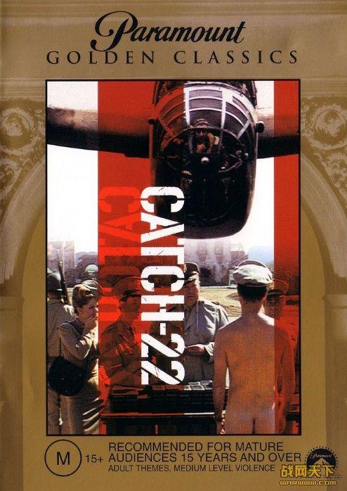 第22条军规/乌龙疯狂大轰炸/二十二支队/第二十二条军规