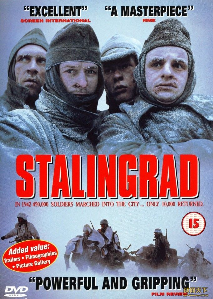 斯大林格勒战役/决战斯大林格勒/斯大林格勒保卫战