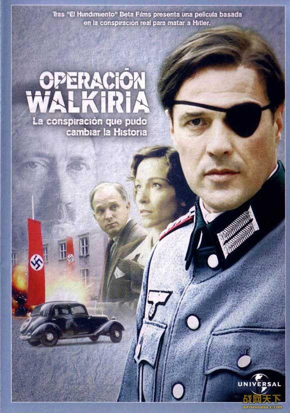史陶芬伯格/暗杀希特勒/刺杀希特勒(2004版)